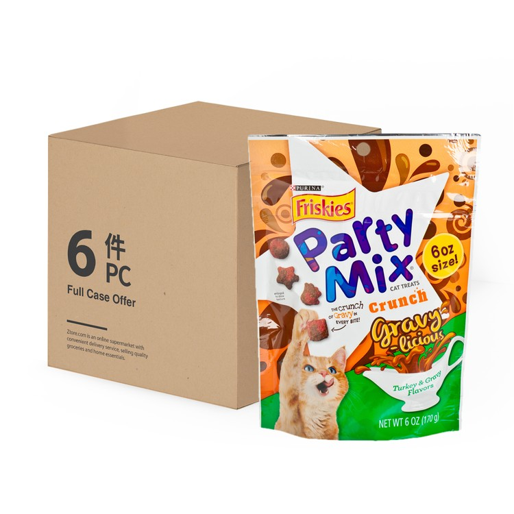 FRISKIES - PARTYMIX GRVYLCS TURKEY - CASE - 170GX6