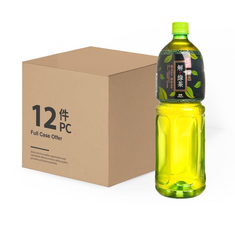 道地 - 極品解。綠茶 -原箱 - 1.5LX12