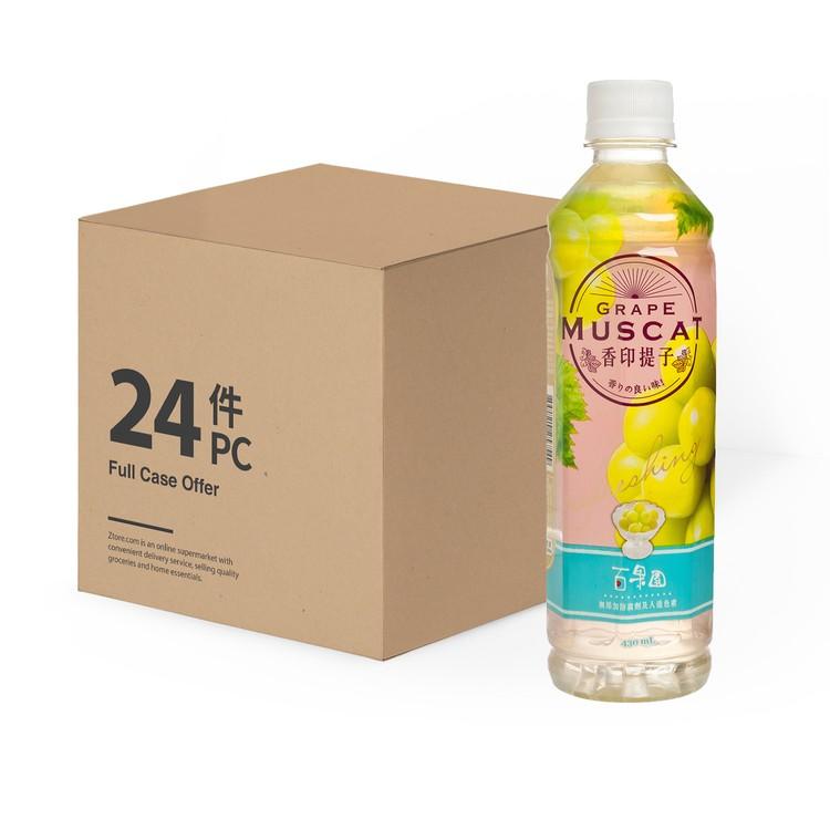 TAO TI - PAK GOR YUEN GRAPE JUICE DRINK -MUSCAT FLAVOUR -CASE - 430MLX24