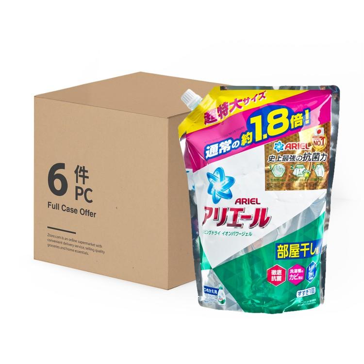 ARIEL - 濃縮抗菌洗衣液清新型(補充裝) - 原箱 - 1.26KGX6