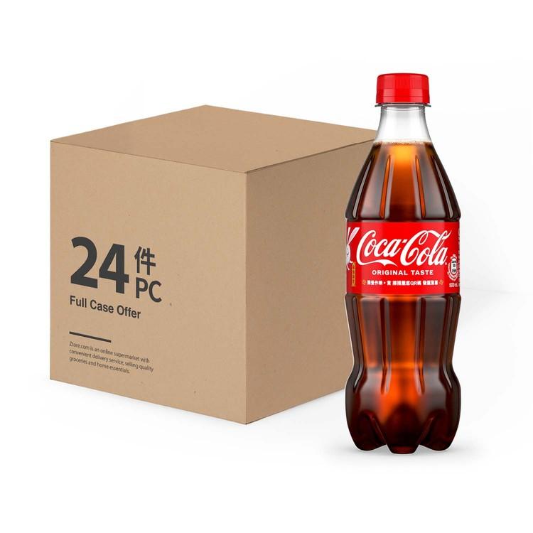 可口可樂 - 汽水 -原箱 - 500MLX24