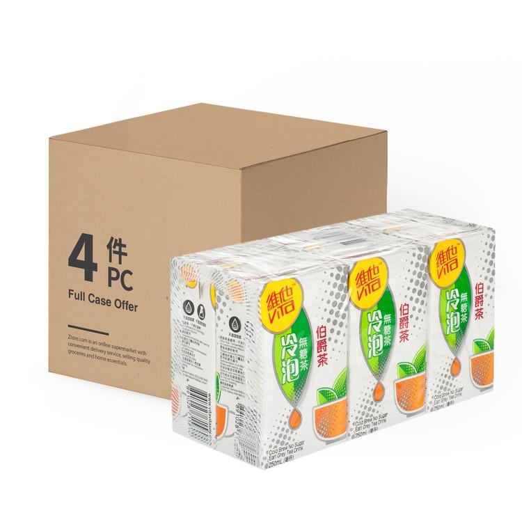 VITA - Cold Brew NO SUGAR TEA-EARL GREY TEA -CASE - 250MLX6X4