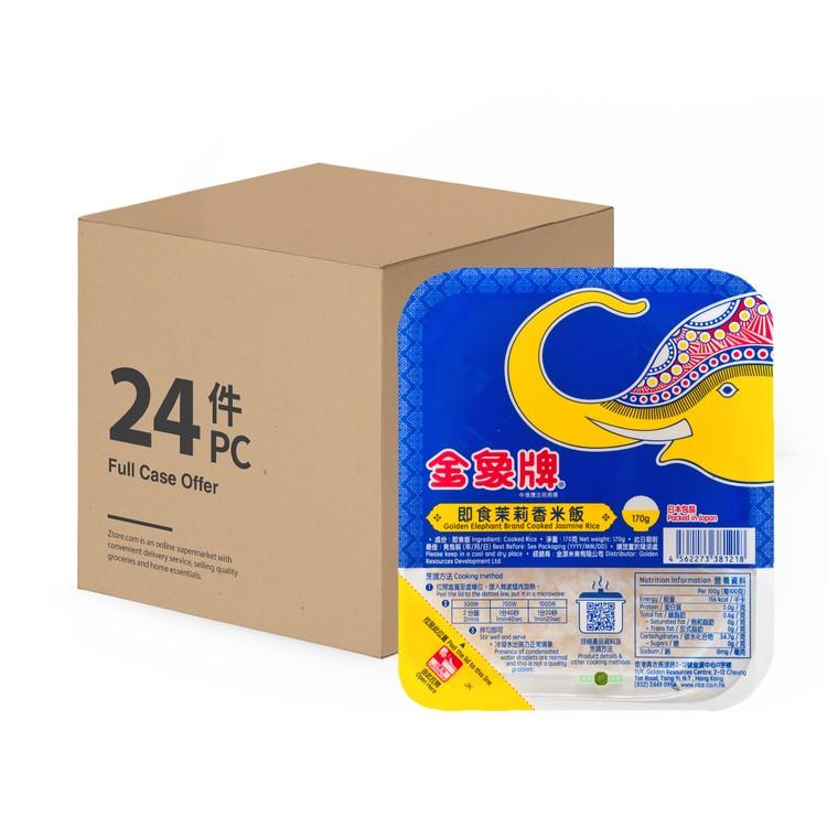 金象牌 - 即食飯-茉莉香米-原箱 - 170GX24