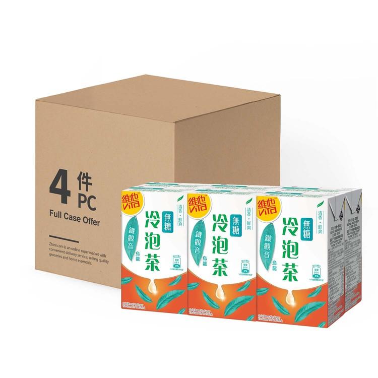 VITA - Cold Brew NO SUGAR TEA-TIE GUAN YIN -CASE - 250MLX6X4