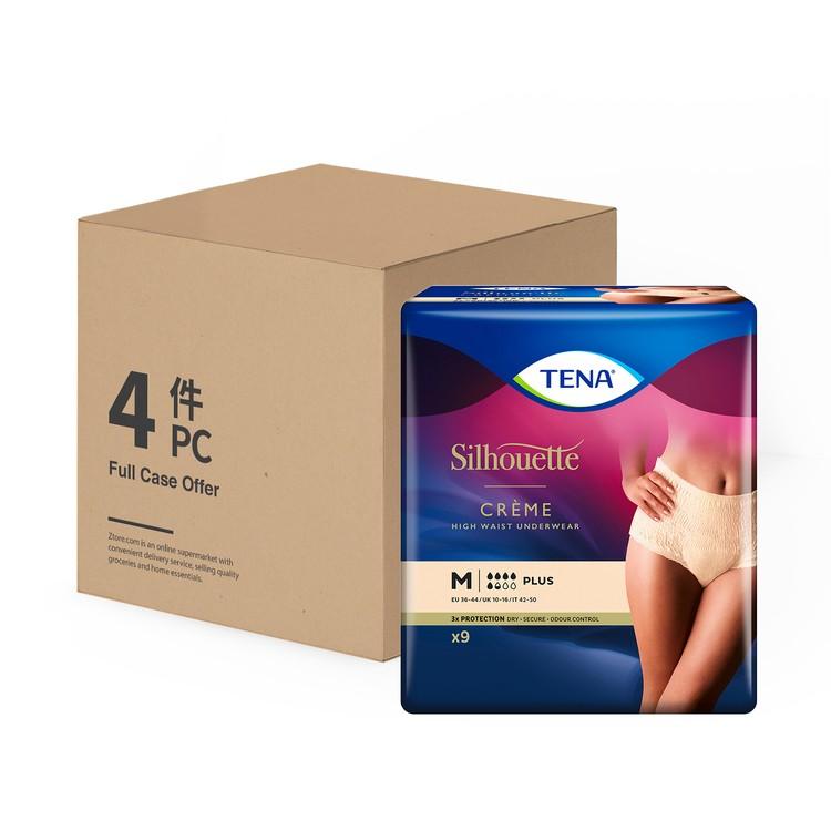 添寧 - 貼身活力褲 (女士專用) 中碼-原箱 - 9'SX4