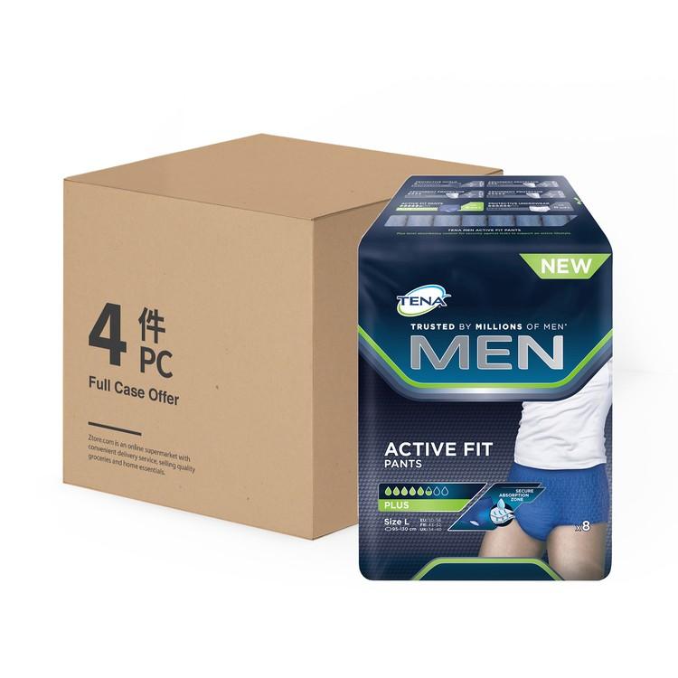 添寧 - 貼身活力褲 (男士專用) 大碼-原箱 - 8'SX4