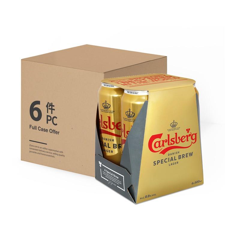 CARLSBERG嘉士伯 - 金牌啤酒(巨罐裝)-原箱 - 500MLX4X6