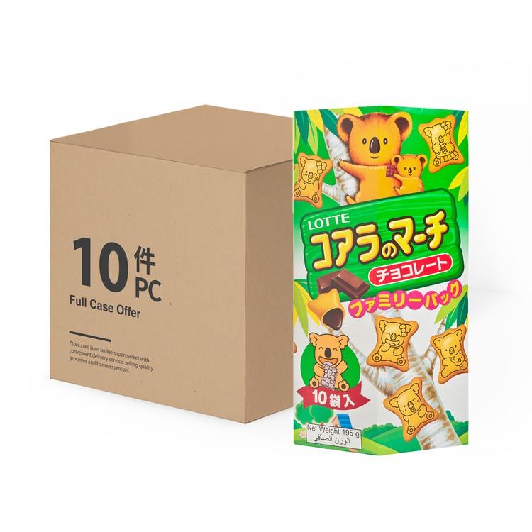 樂天 - 熊仔餅-朱古力味 (家庭裝)-原箱 - 195GX10