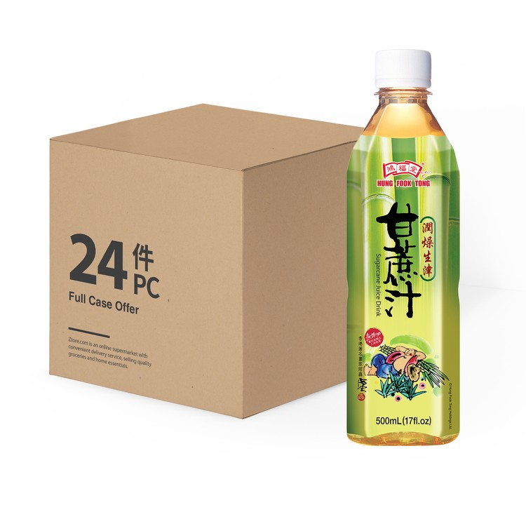 鴻福堂 - 甘蔗汁-原箱 - 500MLX24