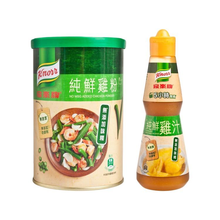 家樂牌 - 純鮮雞粉+純鮮雞汁 - 273G+240G
