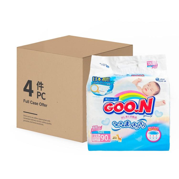 GOO.N大王(香港行貨) - 紙尿片(初生) - 原箱 - 90'SX4