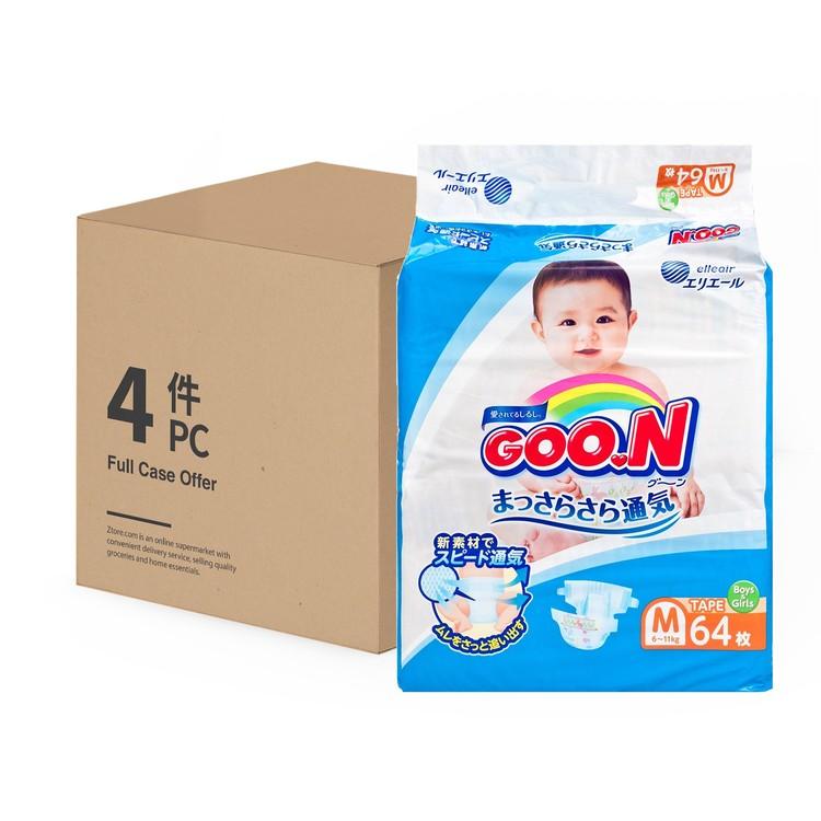 GOO.N大王(香港行貨) - 紙尿片(中碼) - 原箱 - 64'SX4