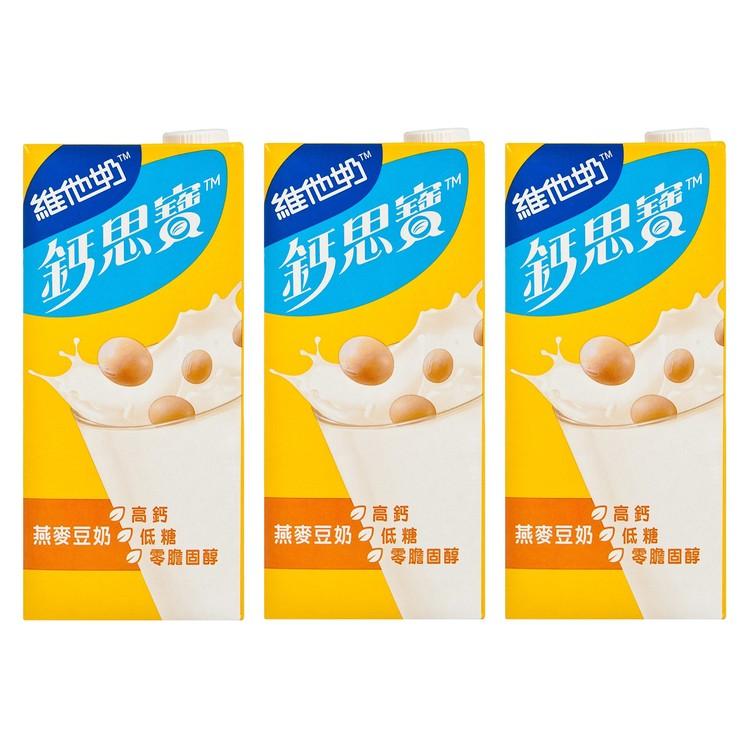 VITASOY 維他奶 - 鈣思寶-大豆燕麥 - 1LX3