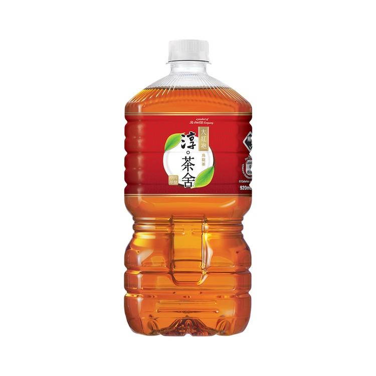 淳。茶舍 - 大紅袍烏龍茶 - 920MLX2