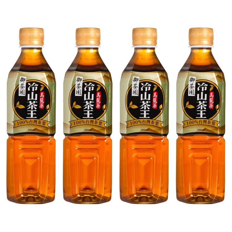 ROYAL TEA GARDEN - PREMIUM OOLONG TEA - 500MLX4