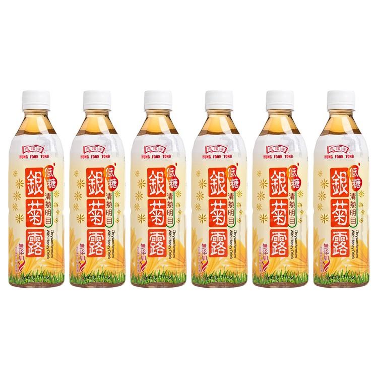 鴻福堂 - 銀菊露-低糖 - 500MLX6