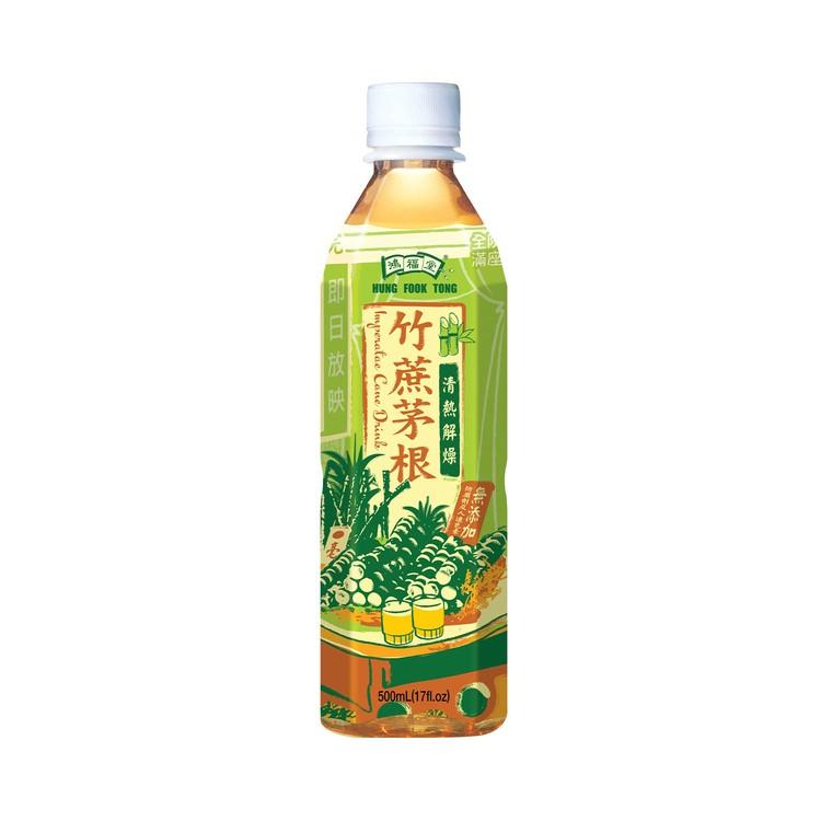 鴻福堂 - 竹蔗茅根 - 500MLX6