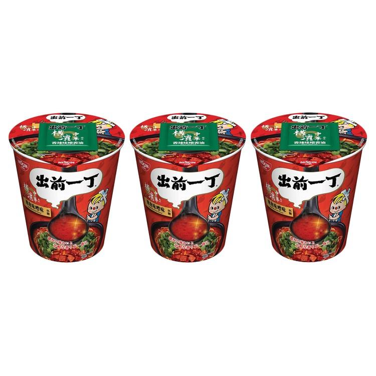 出前一丁 - 杯麵-辣肉味噌味 - 77GX3