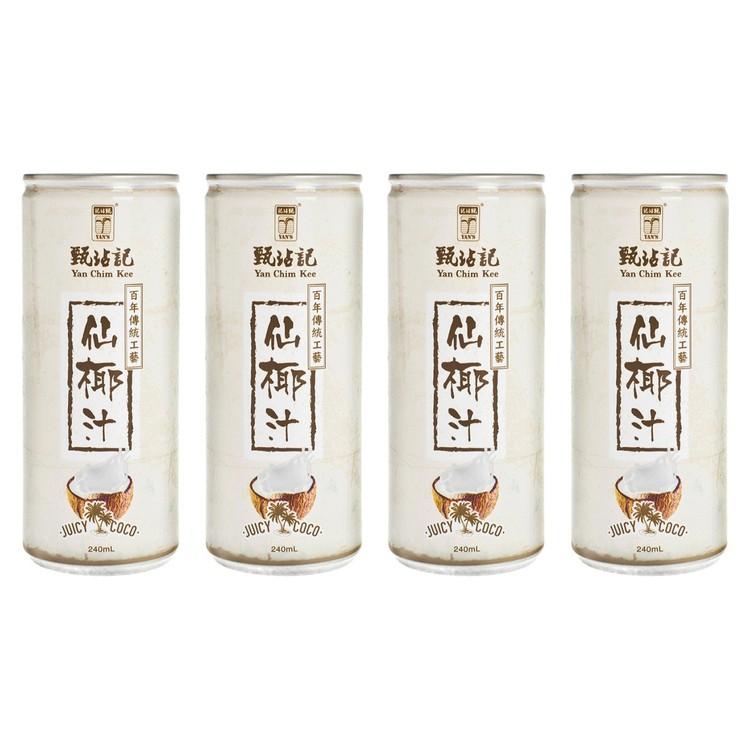 甄沾記 - 仙椰汁 - 240MLX4