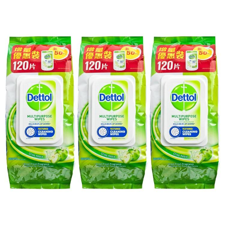 滴露 - 消毒清潔濕紙巾 - 青蘋果味 (套裝) - 120'SX3