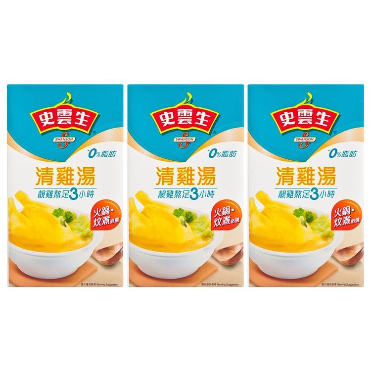 史雲生 - 清雞湯 - 1LX3