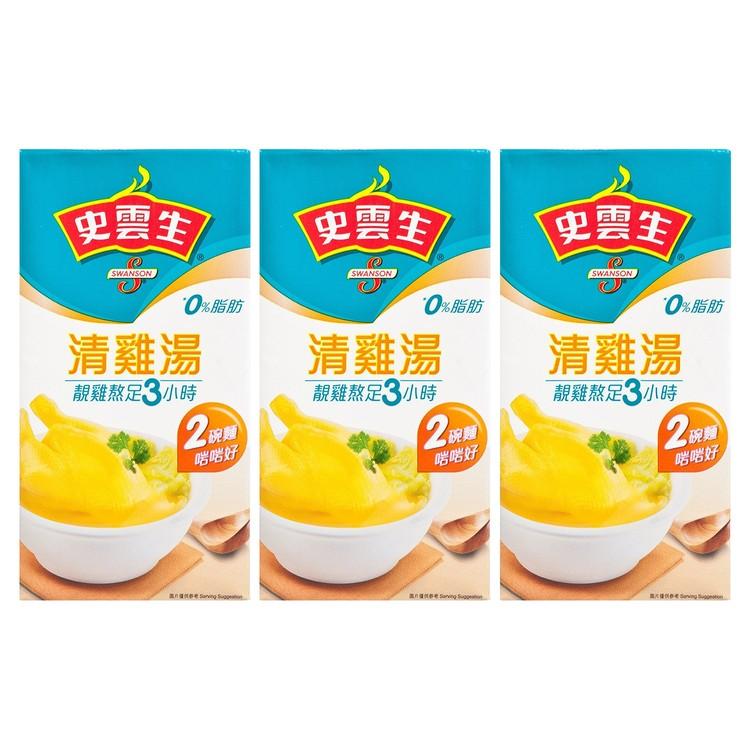 史雲生 - 清雞湯 - 500MLX3