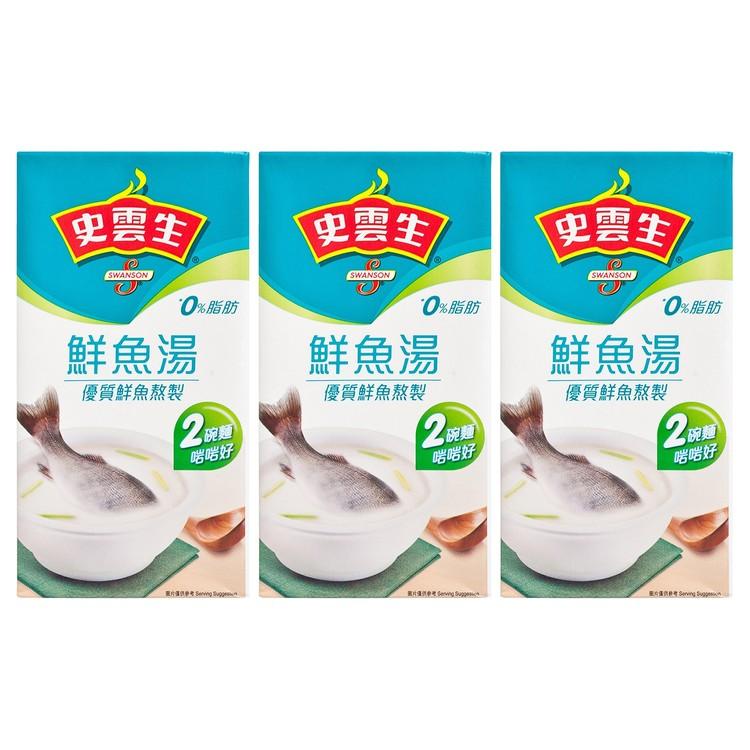 史雲生 - 鮮魚湯 - 500MLX3