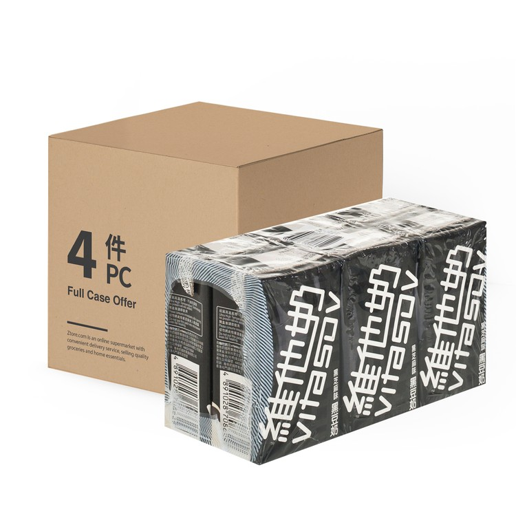 VITASOY 維他奶 - 黑豆奶-原箱 - 250MLX6X4