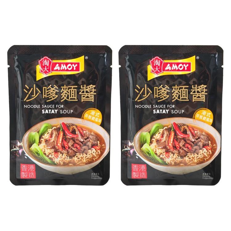 淘大 - 沙嗲麵醬 - 60GX2