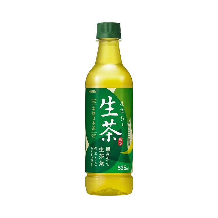 KIRIN - RICH GREEN TEA - 525MLX4