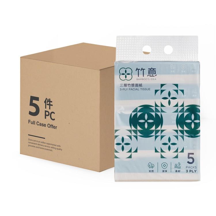 竹意 - 軟抽面紙 - 原箱 - 5'SX5