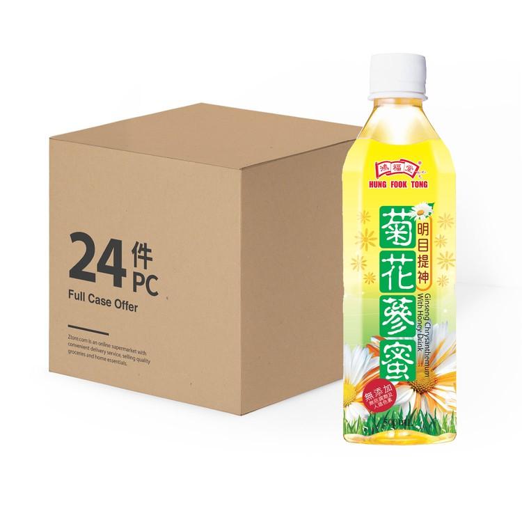 鴻福堂 - 菊花蔘蜜-原箱 - 500MLX24