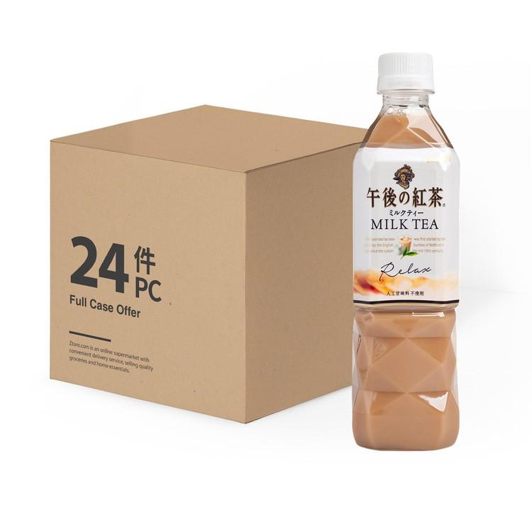 麒麟 - 午後紅茶-奶茶 - 原箱 - 500MLX24