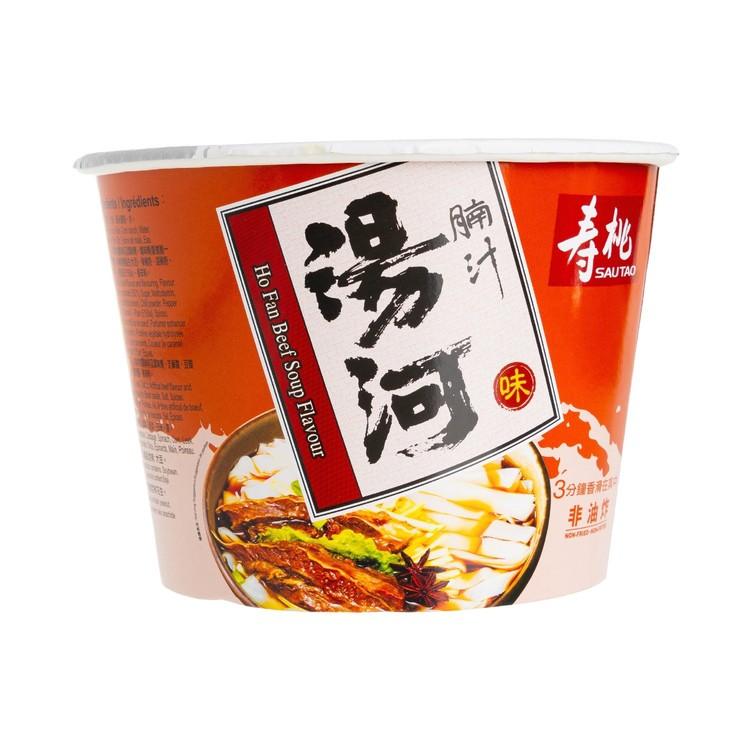 壽桃牌 - 碗湯河-腩汁味 - 80GX3