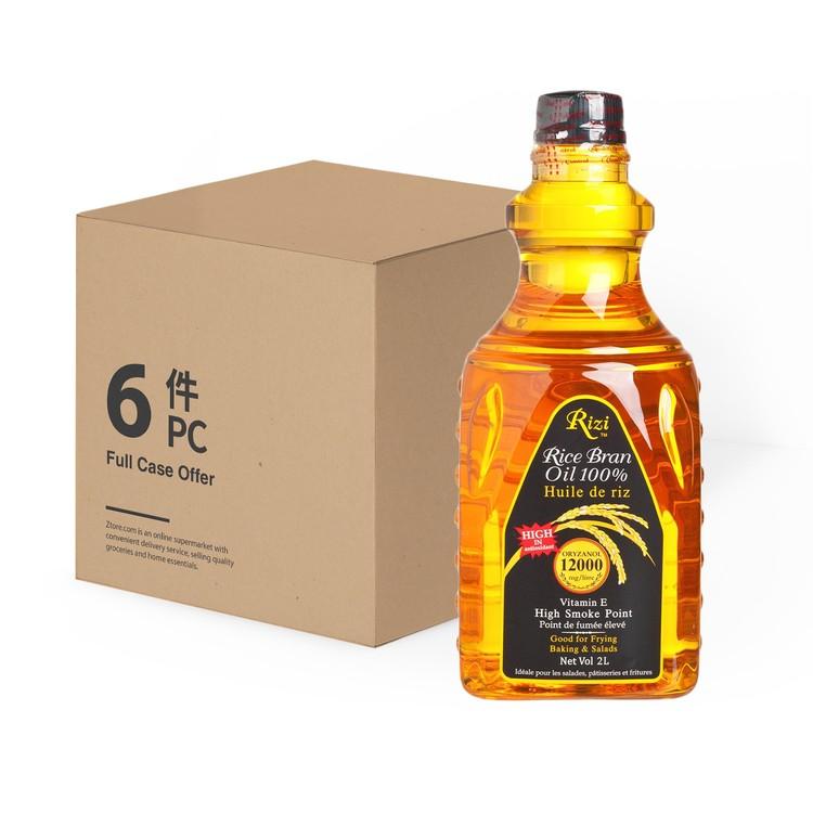 RIZI - RICE BRAN OIL-CASE OFFER - 2LX6