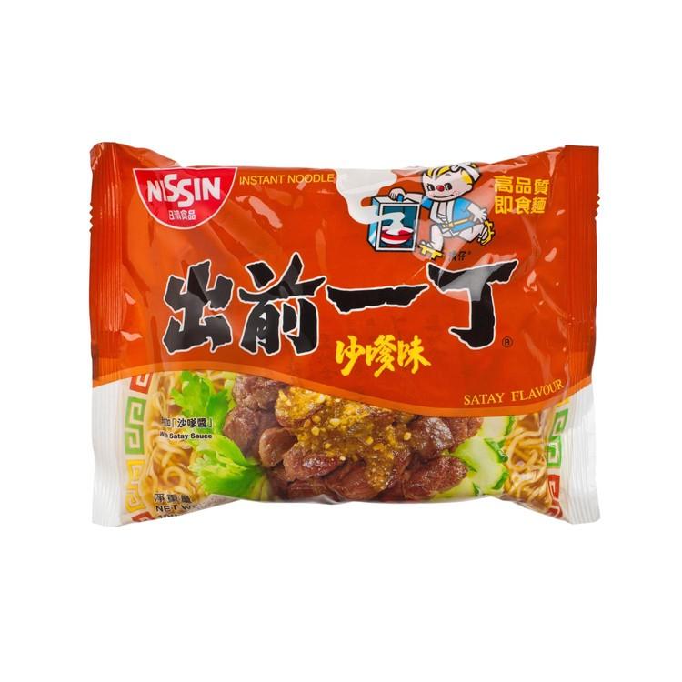 出前一丁 - 即食麵-沙爹味 - 100GX5