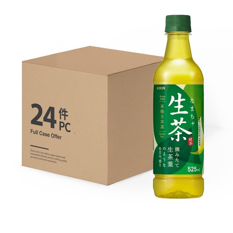 KIRIN - RICH GREEN TEA - CASE DEAL - 525MLX24