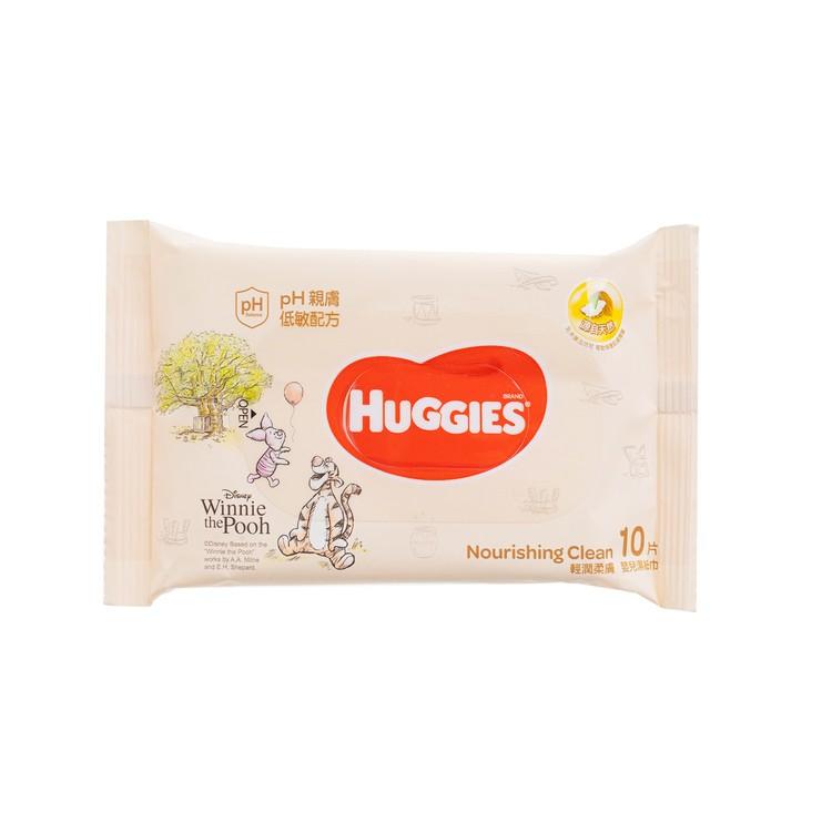 HUGGIES - 輕潤柔膚嬰兒濕紙巾-10件裝 - 10'SX10