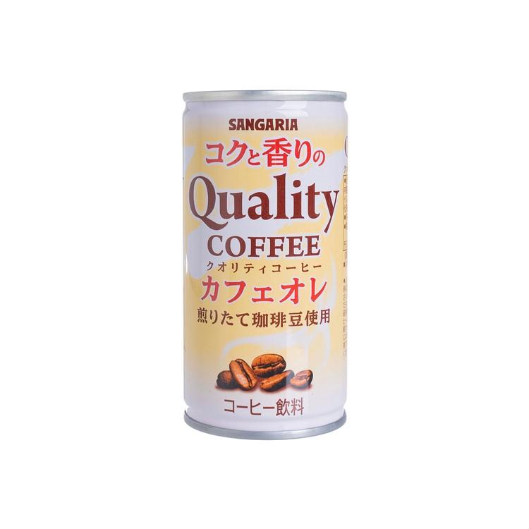 SANGARIA - QUALITY COFFEE-CAFÉ AU LAIT - 185MLX3