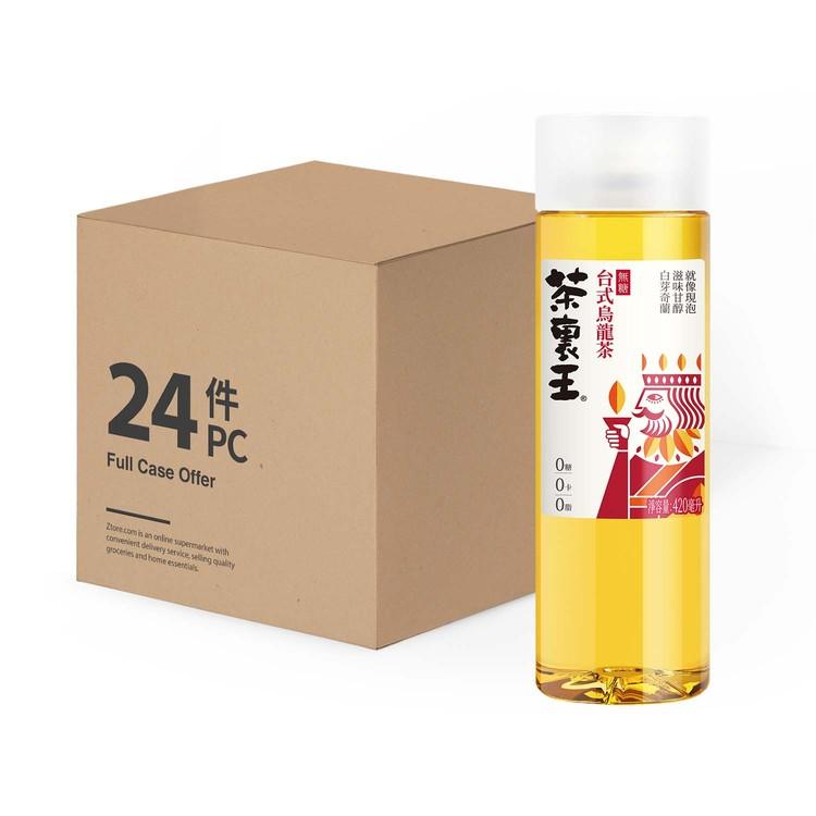 茶裏王 - 無糖台式烏龍茶-原箱 - 420MLX24