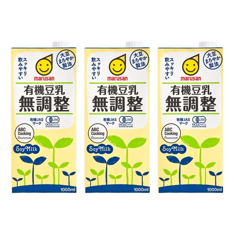 丸山 - 有機無調整豆乳 - 1LX3