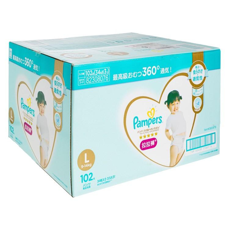 PAMPERS幫寶適 - 日本進口一級幫拉拉褲(大碼) - 3件箱裝 - 102'SX3