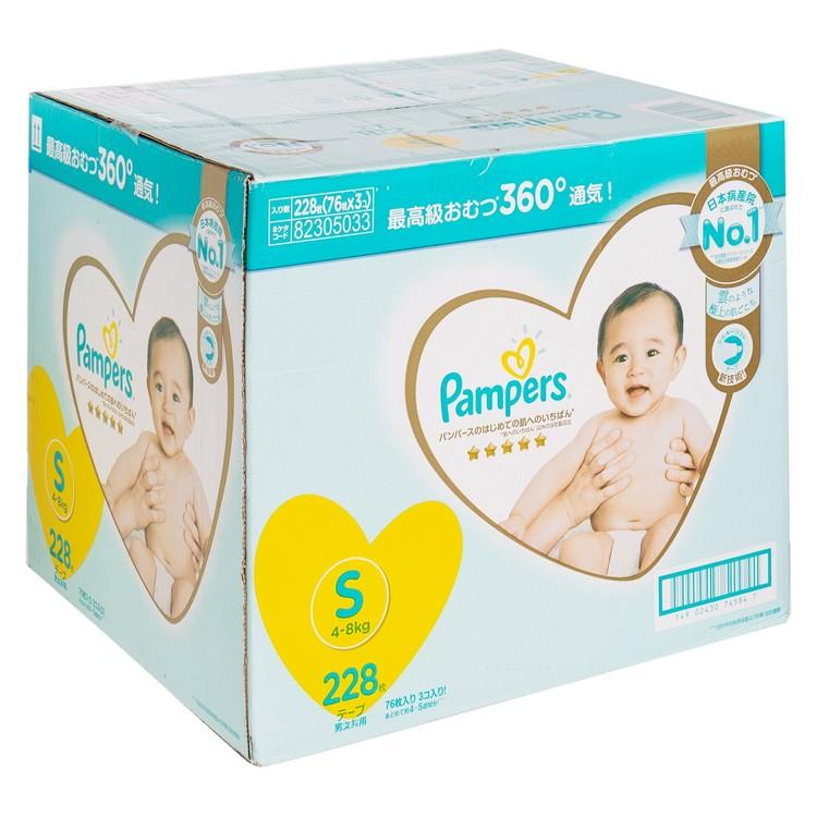 PAMPERS幫寶適 - 日本進口一級幫紙尿片(細碼) -3件箱裝 - 228'SX3