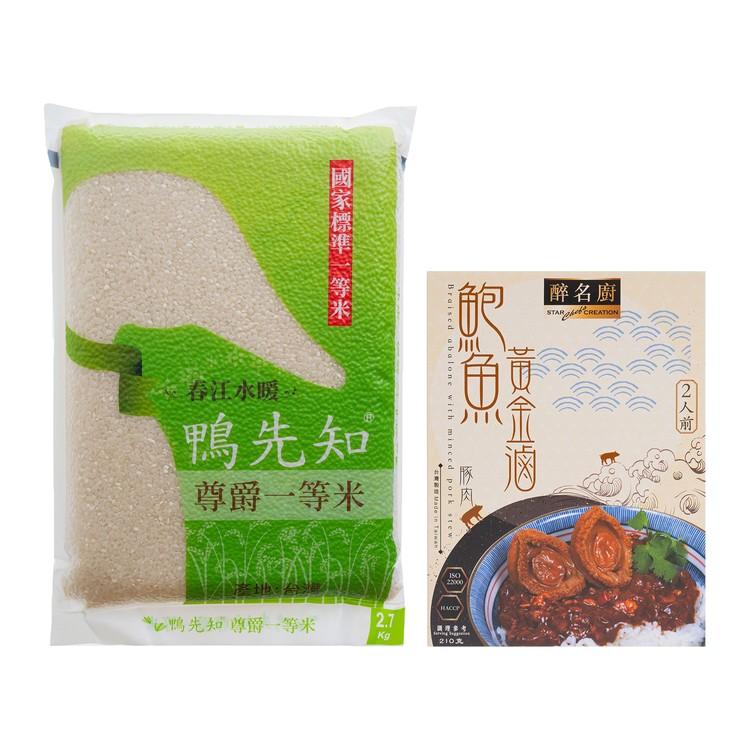 士多滋味 - 台灣鮑魚滷肉飯套裝 (豬肉) - SET