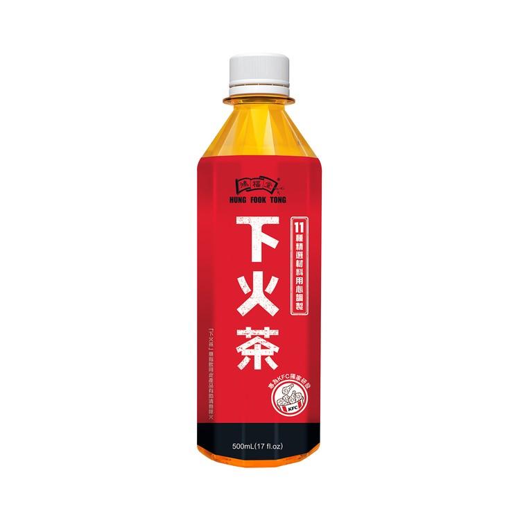 鴻福堂 - 下火茶 - 500MLX6