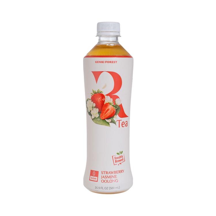 元氣森林 - 燃茶 - 草莓茉莉 - 500MLX3