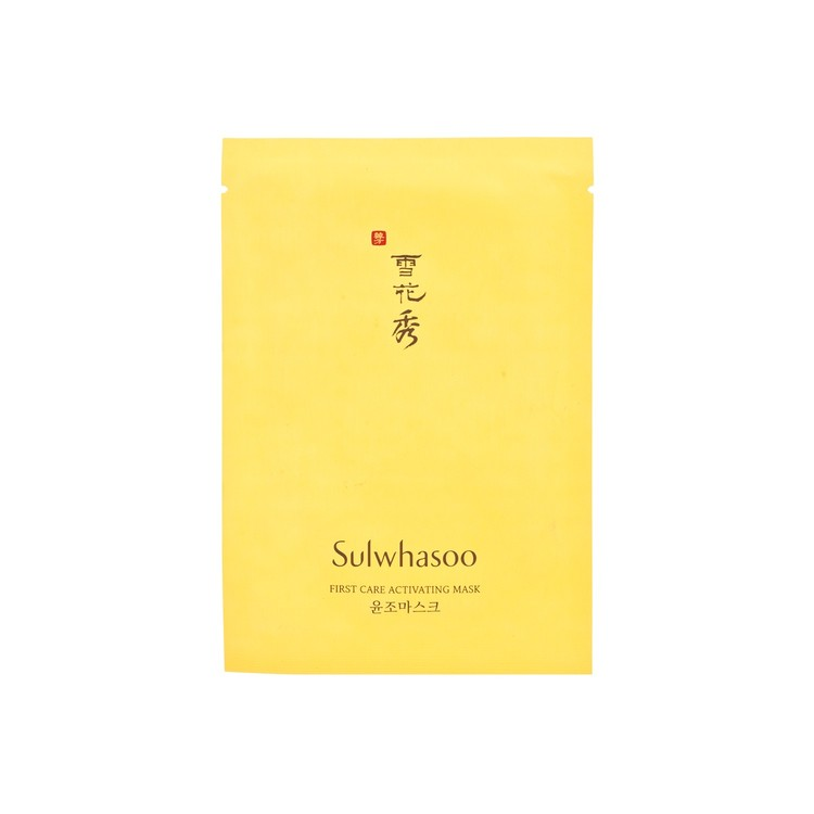 SULWHASOO雪花秀(平行進口) - 潤燥再生精華面膜 - 23GX5