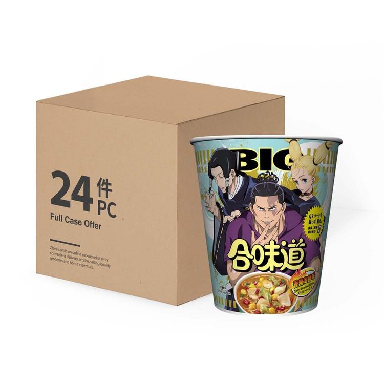 日清 - 合味道大杯麵-香辣海鮮味-原箱 - 103GX24