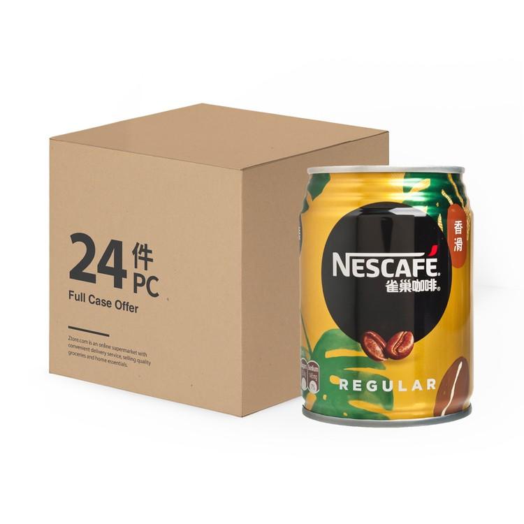 NESCAFE 雀巢 - 香滑咖啡-原箱 - 250MLX24