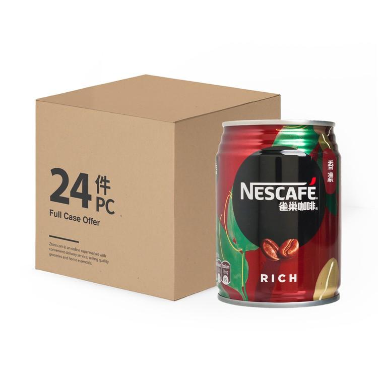 NESCAFE 雀巢 - 香濃咖啡-原箱 - 250MLX24